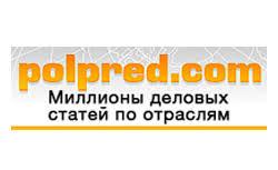 Базы данных Архив важных публикаций собирается вручную База данных с рубрикатором 53 отрасли 600 источников 8 федеральных округов РФ 235 стран и территорий
