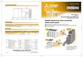 qx82, qx82 s1 manualzz com Light Switch Wiring Diagram at Qx81 Wiring Diagram