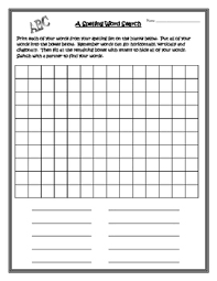 Blank Word Search Template By Bringing Learning Alive Tpt
