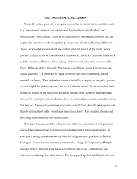 masters essay final 43 43 discussion and conclusion the public policy