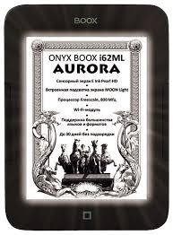 <b>Электронная книга Onyx Boox</b> i62ML Aurora