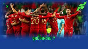 ทีมชาติโปรตุเกส Archives - ขอบสนาม