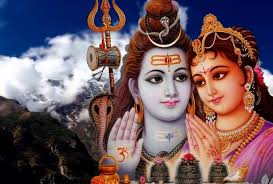 Image result for महाशिवरात्रि 2018