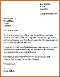 Formal Letter Request Template Lezincdc Com