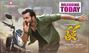 tej i love you release today