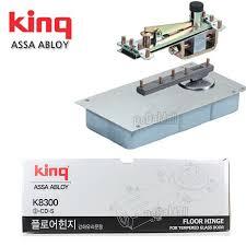details about king k8300 nonstop glass door floor hinge closers weight 85kg