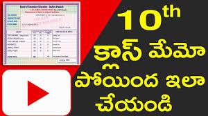 How To Download Ssc Original Certificate In Online Get 10th Class Memo In Telugu