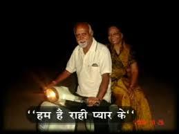 celebrating 50th wedding anniversary (golden jubilee) youtube Wedding Anniversary Wishes For Grandparents In Hindi Wedding Anniversary Wishes For Grandparents In Hindi #33 50th wedding anniversary wishes for grandparents in hindi