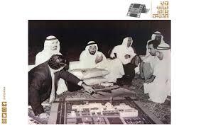 checking bin uae history sheikh zayed bin sultan al nahyan checking the design