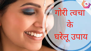 skin care tips in hindi face glow tips ग र ह न क घर ल न स ख you