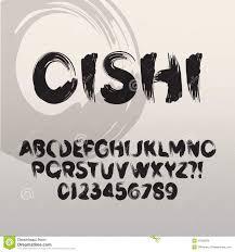 Brush Font Fonts Pinterest Fonts Numbers And Tatoo