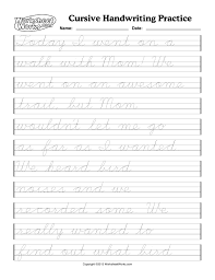 English Handwriting Practice Sheets Magdalene Project Org