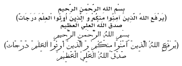 line spacing arabic fonts compatible with pdflatex tex latex