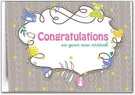 Congratulations Cards Smartpractice Medical