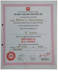 comp diploma ms off pdf certi comp diploma ms off 1997 pdf