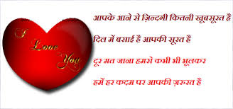 Happy Valentines Day 2015 on Pinterest | Valentine Day Gifts ... via Relatably.com