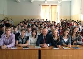 Шаммазов Айрат Мингазович   С первокурсниками УГНТУ 2