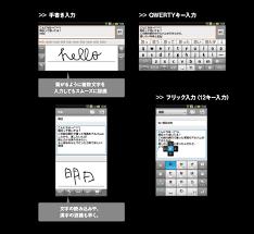 機能サービスdocomo With Series Aquos Phone Sh 01dntt Docomo