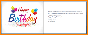 Birthday Cards Templates Word Greeting Card Template Word