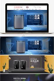 Speaker Templates Headphones Wireless Bluetooth Speaker Speaker Templates