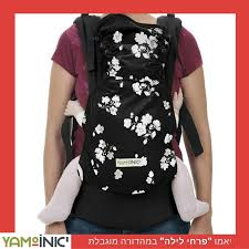 Yamo Baby Carriers יאמו מנשאי תינוקות ... - Yamo Baby Carriers יאמו ...