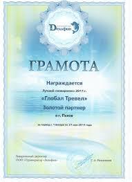 Трудоустройство диплом купить екатеринбург Трудоустройство диплом купить екатеринбург Москва