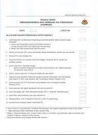 Masukkan maklumat baru majikan dalam borang kwsp 1. Contoh Penyata Kwsp Kad Pekerja Dan Lain Lain Surat Permohonan Dari Syarikat Yang Menerangkan Mengenai Aktiviti Syarikat Dan Justifikasi Jawatan Resume Pdf Document