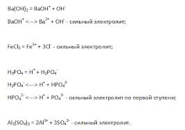 Контрольная работа по химии класс Тема Растворы Свойства  Ответ