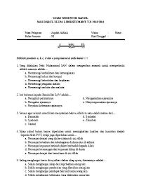 Home » download » download pdf » kelas 11 » pkn » download buku siswa ppkn kelas 11 buku ini merupakan buku siswa yang dipersiapkan pemerintah dalam rangka implementasi kurikulum 2013. Soal Uts Aswaja Kelas 4 Semester 1 Belajar