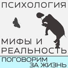 Страх или свобода? (<b>Александра Копецкая</b> (<b>Иванова</b>)) - слушать ...