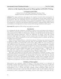 essay metacognition essay writers hub metacognitive essay