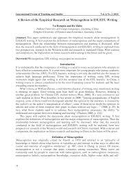 essay metacognition essay writers hub metacognitive essay