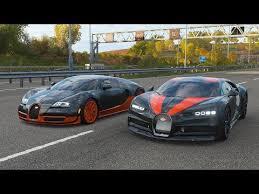 2011 bugatti veyron super sport in forza horizon 2 presents fast & furious, 2015. Forza Horizon 4 Drag Race Bugatti Chiron Ss 300 Replica Vs Bugatti Veyron Ss دیدئو Dideo