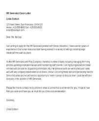 cover letter to human resources writing a cover letter to human resources cover letter to human