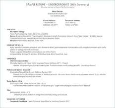 College Application Resume Template Interesting College Application Resume Template Google Docs Awesome Resume