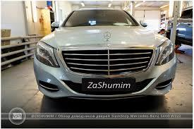 <b>Доводчики дверей Mercedes-Benz</b> S400 W222