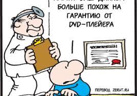 РФ не будет выдавать дипломы ВУЗам в ДНР ЛНР info diplom