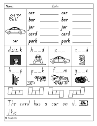 .phonics and master spelling using this colorfully illustrated ar and or words phonics worksheet! Vowel Digraph Ar Click To Download Digraphs Worksheets Digraph Phonics Lesson Plans