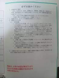エックス線 作業 主任 者 試験 日