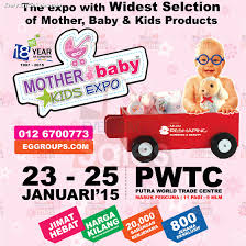 Small Picture Mother Baby Kids Expo