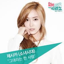 Dating, agency: Cyrano OST (drama) pop!