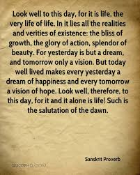 Life Is But A Dream Quote Best of Sanskrit Proverb Life Quotes QuoteHD
