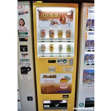 Moobella Vending Machine Mesmerizing Unusual Vending Machine Foods Strange Foods In Vending Machines