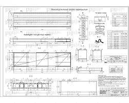 Скачать бесплатно дипломный проект ПГС Диплом №  Расчетная схема расчетное сечение арматурный чертеж разрезы ТЭП jpg