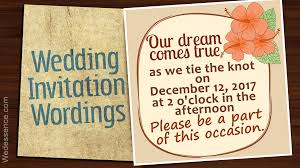 Wedding Inviting Words Informal Wedding Invitation Wordings For An Affectionate Touch