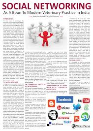 social networking a boon  social networkingas a boon to modern veterinary practice in