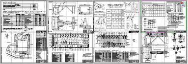 Проектирование и расчет испытаний задних мостов автомобилей  Проектирование и расчет испытаний задних мостов автомобилей Газель