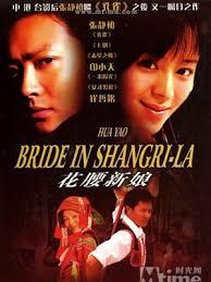 At ito ang kwento ng Hua Yao Bride in Shangri-la. Poster ng pelikula. Ipinakita sa buong pelikula ang kultura at pamumuhay ng mga katutubong Yi, ... - d48a7d2bcd754ac18023c61d0d3e2938