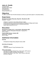 Resume Template First Job Resume For First Time Job Resume