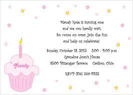 Bday Party Invitation Card Happy Holidays